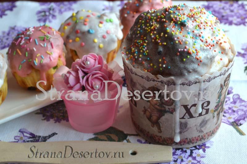 рецепт вкусного пасхального кулича с пошаговыми фото