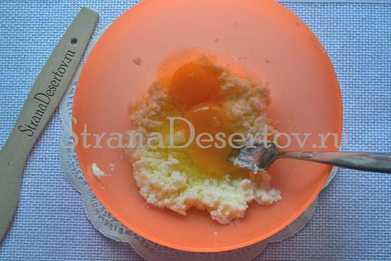 добавление яиц