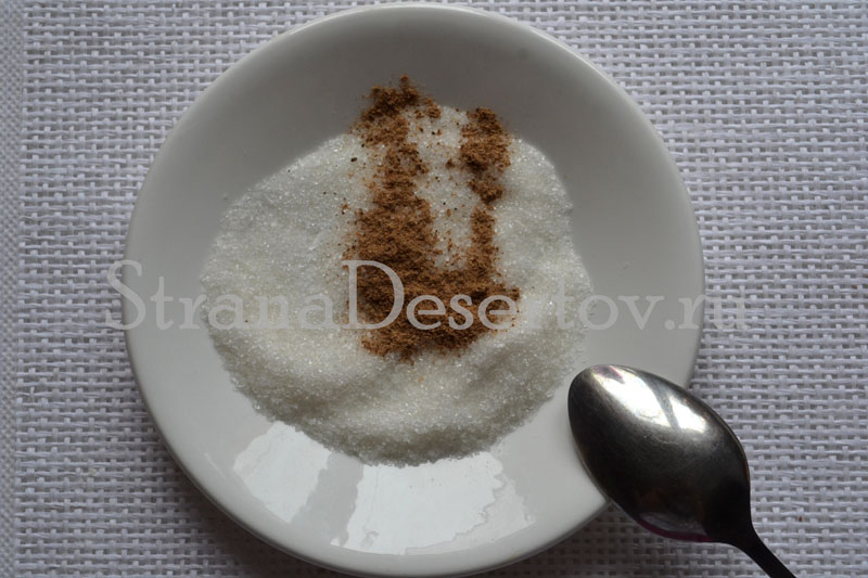 сахар с корицей