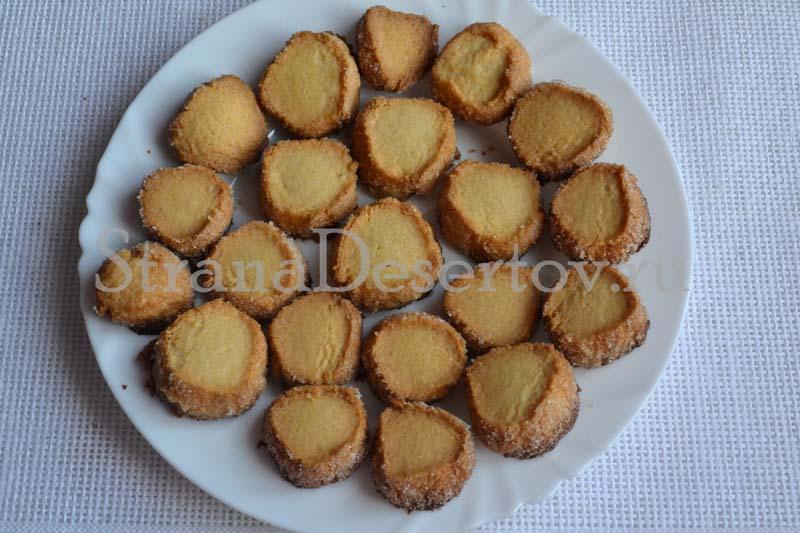 готовое песочное печенье на маргарине