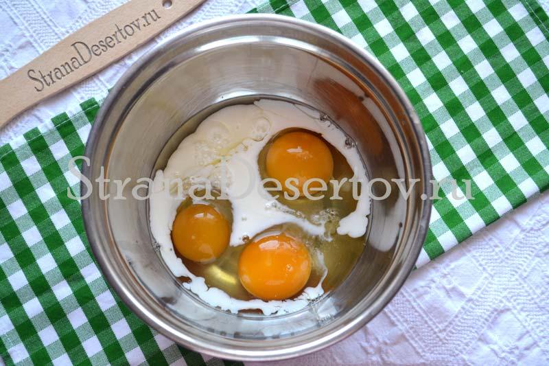 яйца, молоко и соль