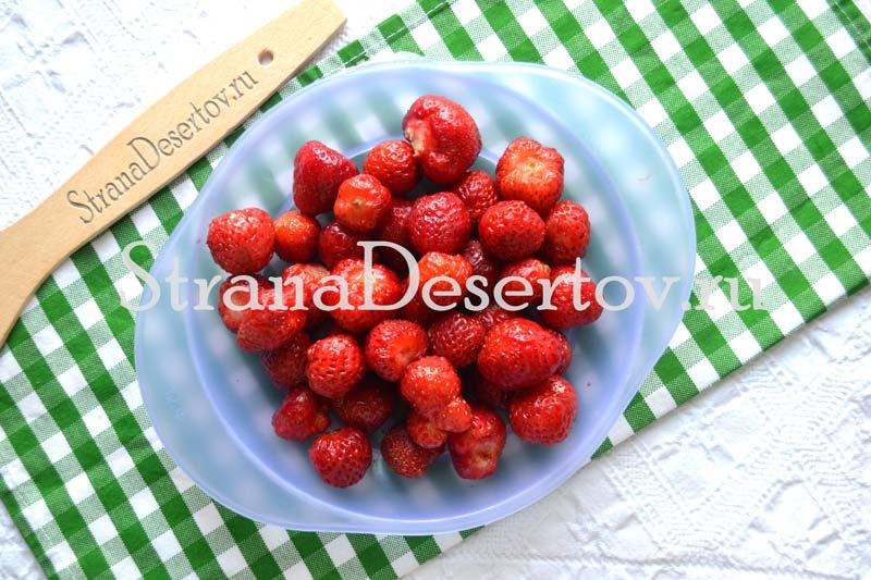 промытые ягоды