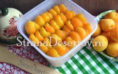 заморозка абрикос