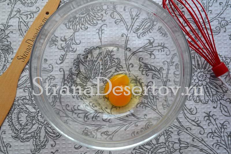 яйцо с солью