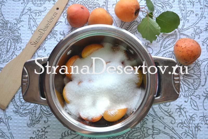 абрикосы с сахаром