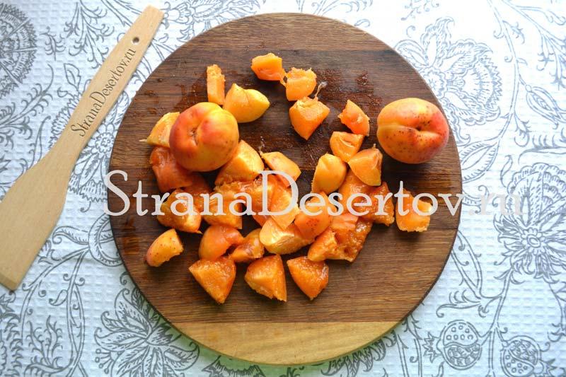 измельчение абрикос