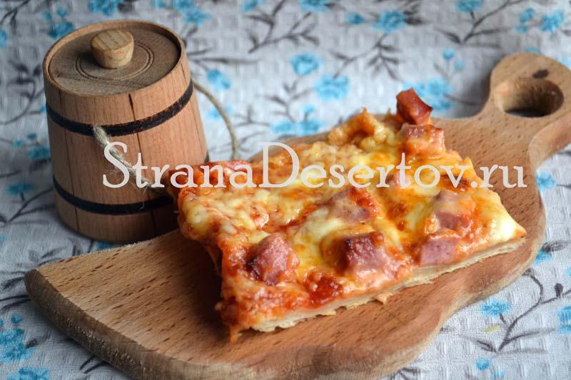 пицца за 10 минут в духовке