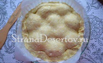 формирование закрытого пирога