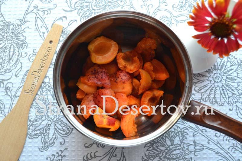 нарезка абрикос