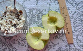 вырезание сердцевины в яблоке