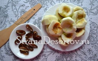 подготовка яблок и фиников