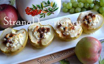 печеные яблоки в духовке с творогом