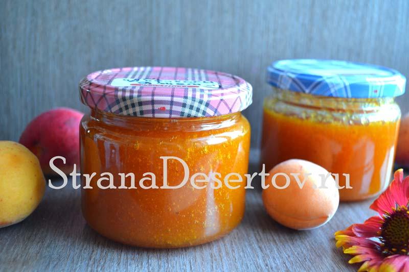 рецепт джема из абрикосов на зиму
