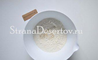смешивание сухих ингредиентов
