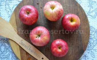 яблоки для булочек