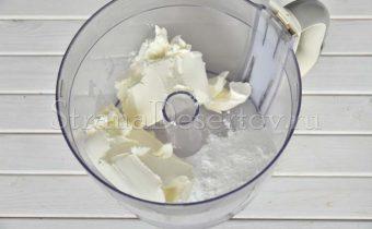 творожный сыр с пудрой