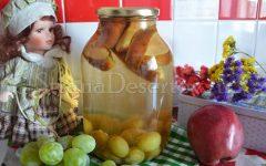 компот из винограда и яблок