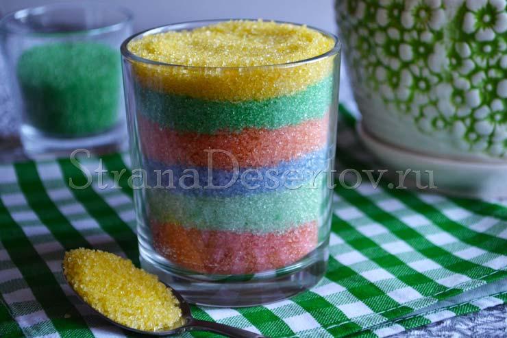 цветной сахар