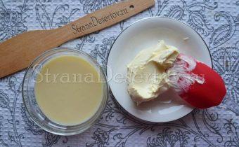 сгущенка и масло для крема