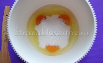 яйца с сахаром для бисквита
