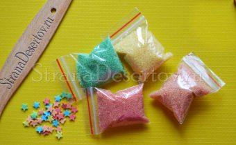 цветной сахар и посыпка