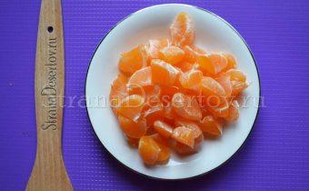 нарезка мандарин