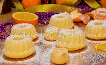 кексы с апельсином