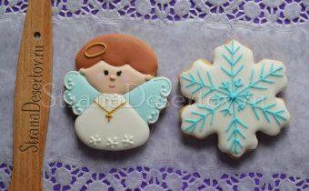 пряник ангел и снежинка