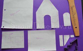 шаблоны для пряничного домика