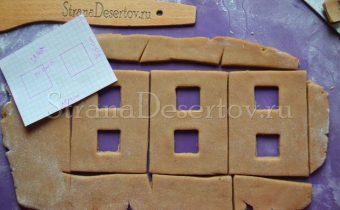 вырезание частей домика