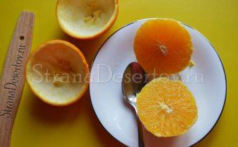 вынимаю мякоть апельсина
