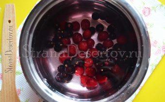 добавление ягод
