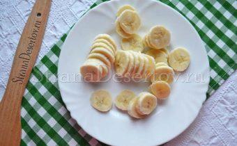 нарезка банана