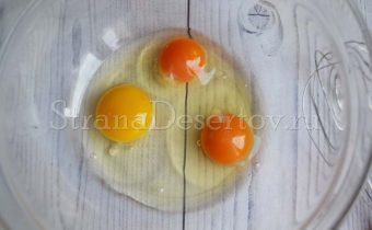 взбивание яиц